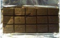 amano guayas 70 chocolate bar unwrapped